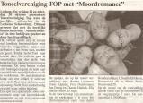 Moordromance1